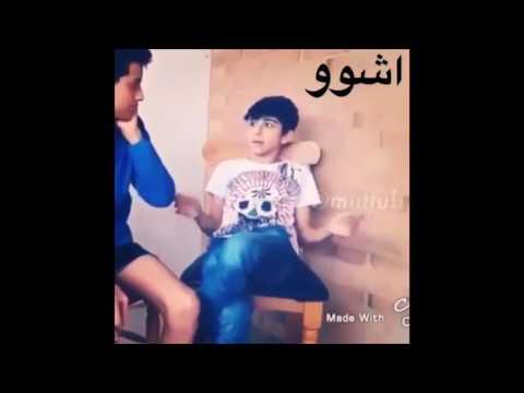 رقص ولد حلو 2017 يفوتك thumbnail