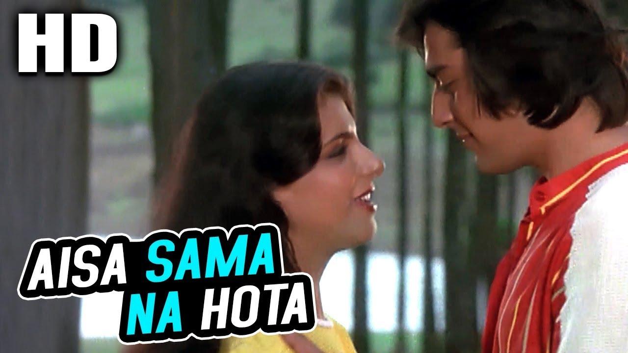 Download Aisa Sama Na Hota | Lata Mangeshkar | Zameen Aasmaan 1984 Songs | Sanjay Dutt, Anita Raj