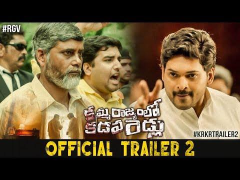 Kamma Rajyam Lo Kadapa Reddlu TRAILER 2 | RGV | Sirasri | Ravi Shankar | KRKRTrailer2
