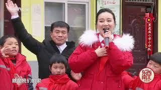 Download Video [2019东西南北贺新春]《有爱最美丽》 演唱:陈燕妮| CCTV综艺 MP3 3GP MP4