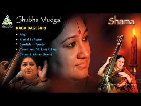 Shubha Mudgal: Shama (Raga: Rageshri) Live at the Saptak Festival