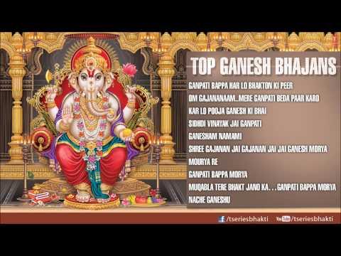 Top Ganesh Bhajans I Full Audio Songs Juke Box