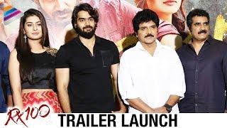 RX 100 Movie Trailer Launch | Kartikeya | Payal Rajput | Rao Ramesh | 2018 Latest Telugu Movies