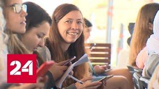 Смотреть видео Двенадцать. Журналы должны свободно дышать - Россия 24 онлайн