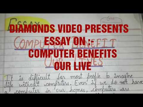 essay on computer benefits our lives in english language   youtube essay on computer benefits our lives in english language