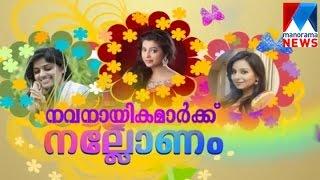 Onam With Juval Mary, Mrudula Murali, Chandni Sreedhar