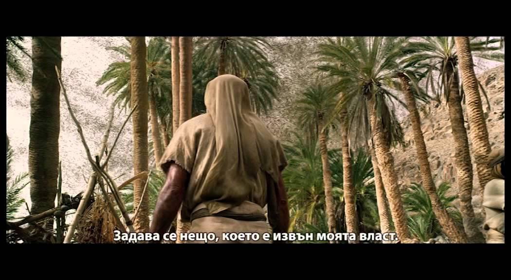 """ТВ спот """"ИЗХОД: Богове и царе"""""""