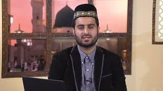 Tajweed-ul-Quran | Class-43