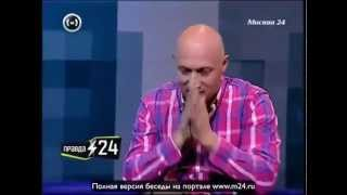 Гоша Куценко: «Американцы начали играть в правду»