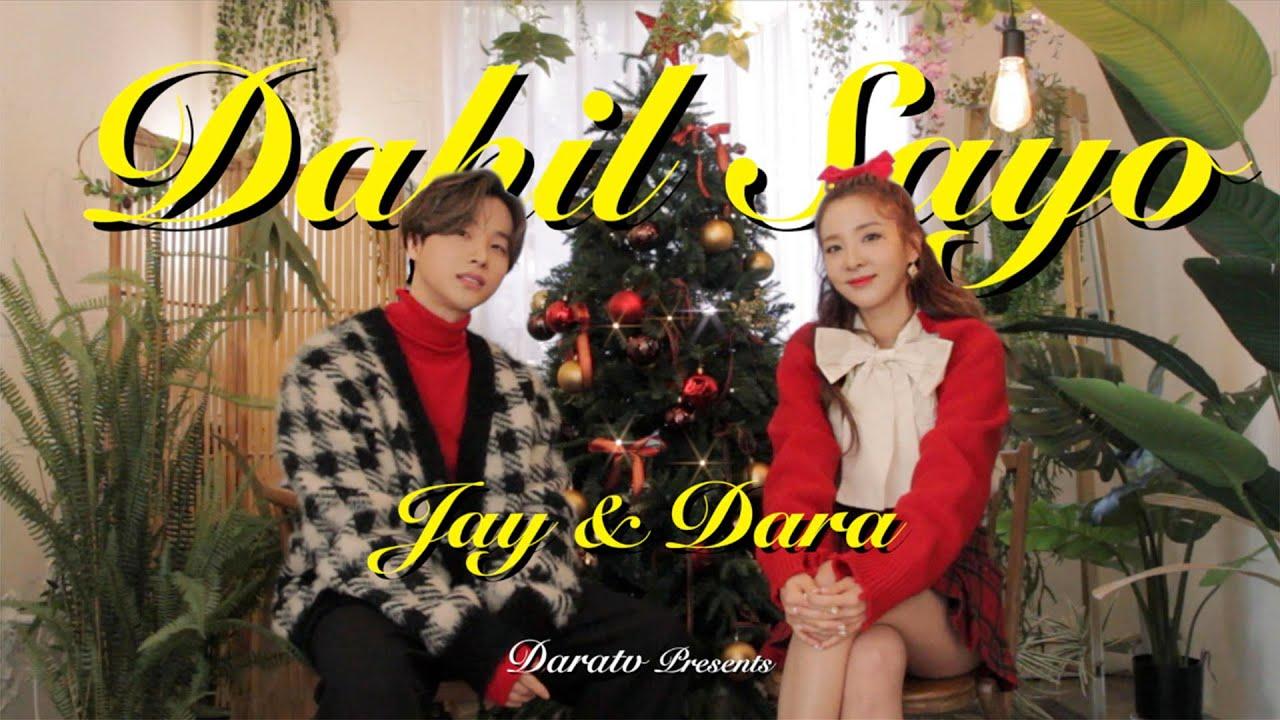 Dahil Sa'yo (Inigo Pascual) Cover by DARA & JAY from iKON ♬