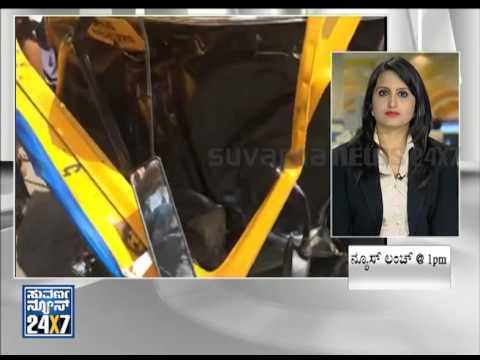 Serial accident near Kumaraswamy Layout six injuries, two critical
