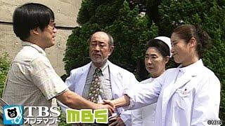 外出許可をもらった入院患者・高木(井之上チャル)が、救急車で運ばれてく...