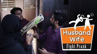 | HUSBAND WIFE FIGHT PRANK | By Nadir Ali & Ahmed khan In | P4 Pakao | 2020