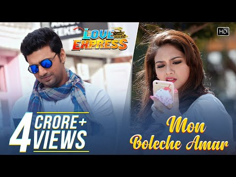 Mon Boleche Amar | Love Express | Dev | Nusrat Jahan | Bob Omulo | Jeet Gannguli