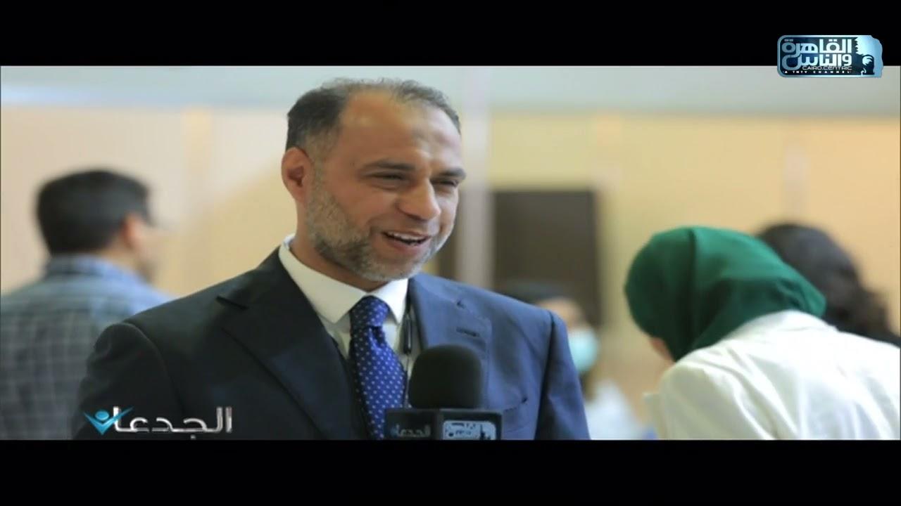 الجدعان   الحلقة الكاملة 5 أغسطس 2021 مع محمد غانم