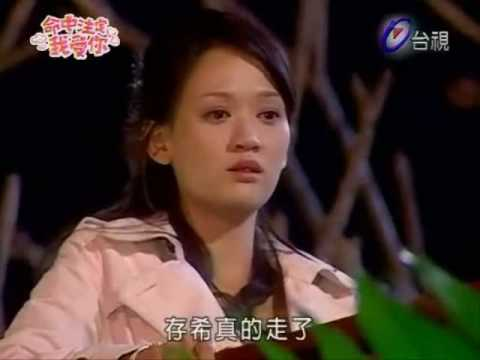 命中注定我愛你 Say you love me MV - YouTube