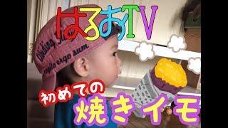 あきおTVマイページhttps://www.youtube.com/channel/UCJt3ZFTtU0kkZwsX...