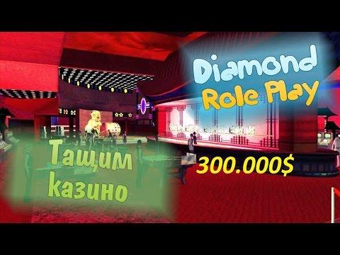 daymond-kazino