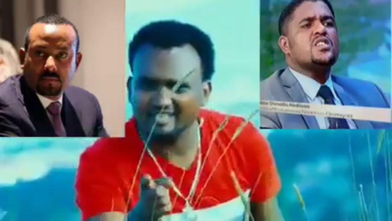 Download new oromoo music 2020 sirba haarawa