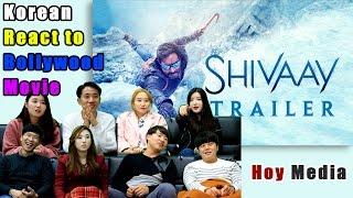 Korean React to 'Shivaay'' Bollywood movie trailer [ENG SUB]