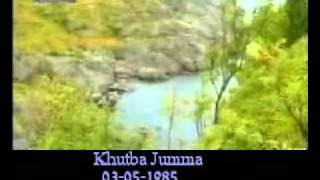 Khutba Jumma:03-05-1985:Delivered by Hadhrat Mirza Tahir Ahmad (R.H) Part 3/6