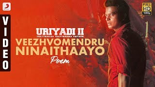 uriyadi-2---veezhvomendru-ninaithaayo-poem-tamil-govind-vasantha-vijay-kumar-suriya