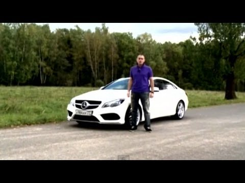 2014 Mercedes-Benz E-400 Coupe / Тест-драйв