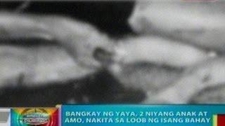 BP:  Bangkay ng yaya, 2 anak at amo, nakita sa loob ng isang bahay sa Capiz