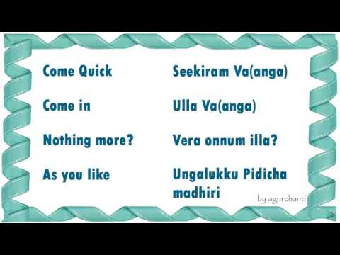 Learn Tamil through English - Short Sentences 01