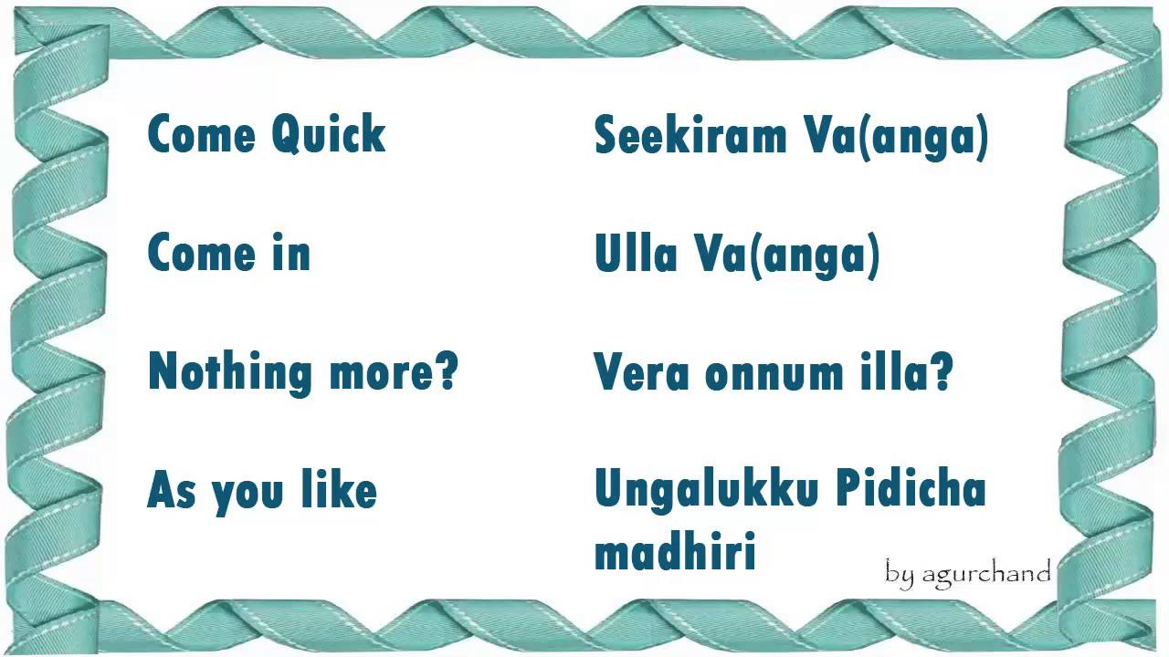 Learn Tamil in a Month: An Easy Method of Learning Tamil ...