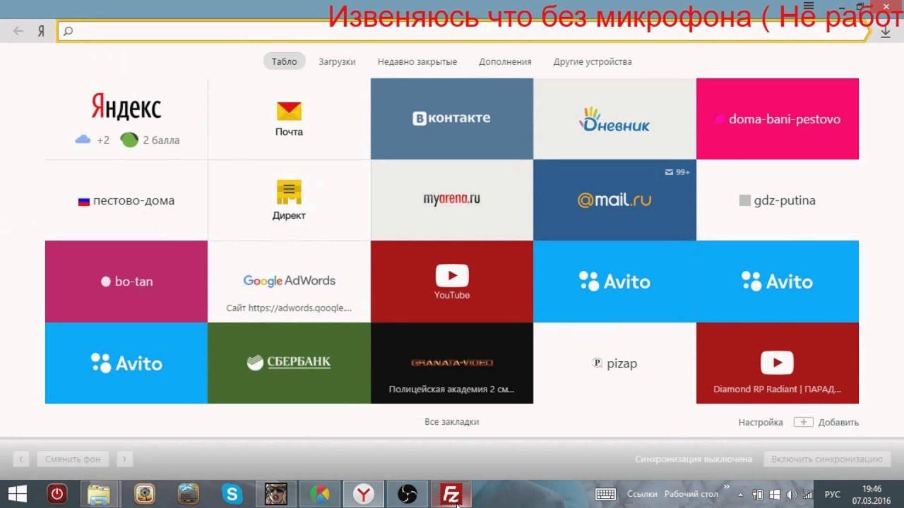 Как сделать сайт для самп сервера как сделать картинку ссылкой на чужой сайт на лиру