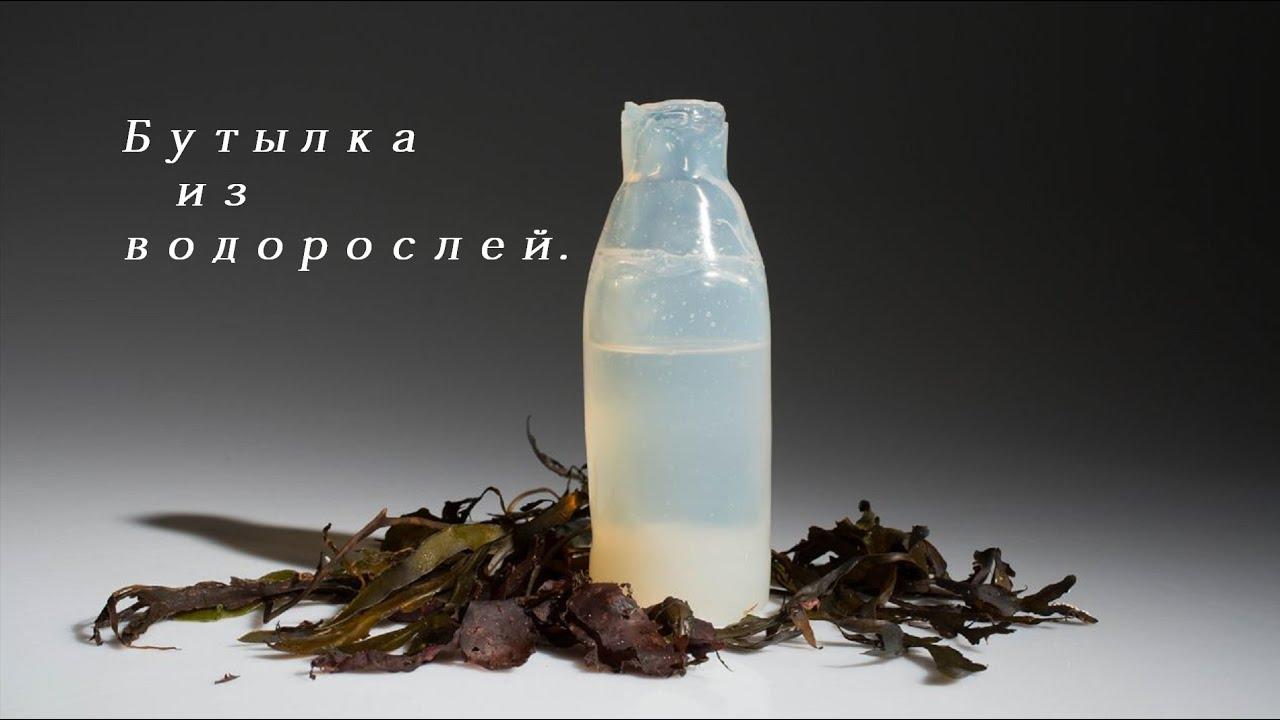 Изобретение бутылки