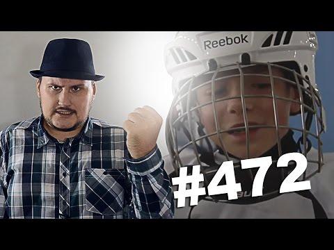 This is Хорошо - Что такое хоккей? В')