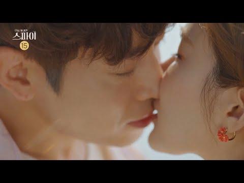 [나를 사랑한 스파이 2차 티저] 초특급 시크릿 로맨틱 코미디 첩보물이 온다...10/21 첫 방송!