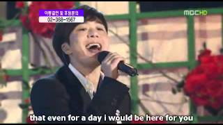 Video [Engsub] By Your Side - Jo Sung Mo (Live).avi download MP3, 3GP, MP4, WEBM, AVI, FLV Juni 2018
