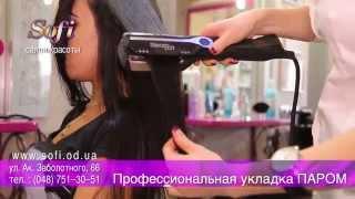 салон красоты в Одессе
