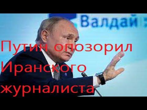 Путин про новые границы Армении и Азербайджана и о Зангезурском коридоре