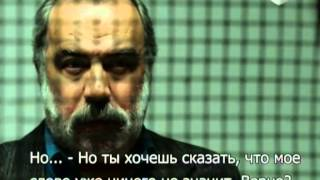 Карадай 79 серия (128). Русские субтитры