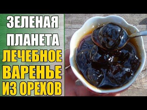 Рецепт лечебного варенья из зелёных грецких орехов / Заготовки на зиму