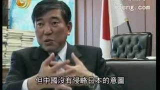 日本防卫大臣:中国有能力无意图侵略日本 thumbnail