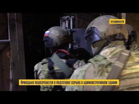 ФСБ в Крыму задержала члена украинской националистической организации