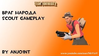 TF2[HD] Враг народа. Scout gameplay