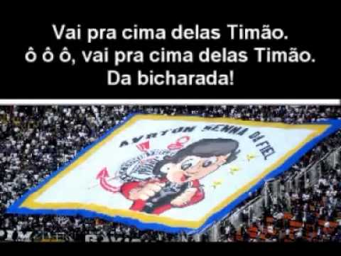 gritos da torcida do corinthians.mp3