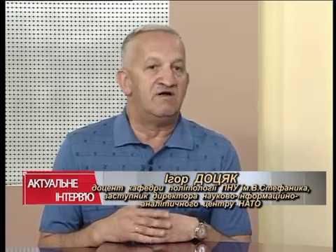Актуальне інтерв'ю. Україна-Нато, перезавантаження