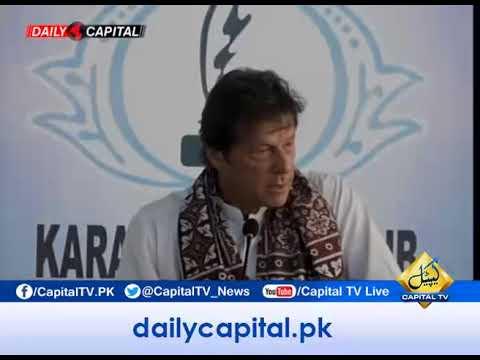 Imran Khan Complete Speech Karachi Press Club  March 18, 2018