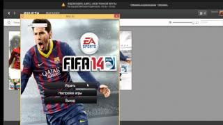 Что делать если FIFA 14 не запускается. Ответ есть!(Что делать если FIFA 14 не запускается. Ответ есть! JOIN QUIZGROUP PARTNER PROGRAM: http://join.quizgroup.com/?ref=81356., 2014-08-06T03:01:38.000Z)