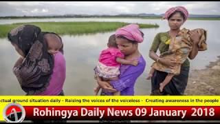 Rohingya Daily News Today 09 January 2018 أخبارأراكان باللغة #الروهنغيا #ရိုဟင္ဂ်ာ ေန႔စဥ္ သတင္