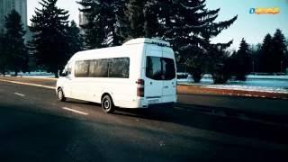 Аренда автобуса на 20 человек в Москве
