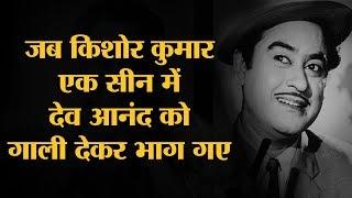 ये न हुआ होता तो आनंद फिल्म में राजेश खन्ना नहीं, किशोर कुमार होते | The Lallantop