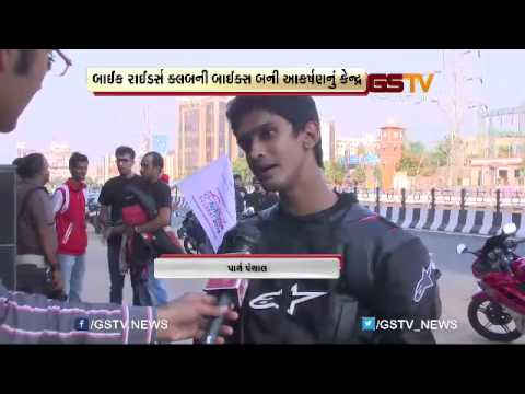 Ahmedabad Bike Riders Club ride to Gujarat Auto Show at Gandhinagar